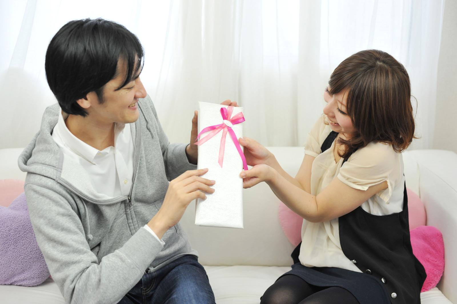 【四国・九州限定】オンライン婚活<20代30代男女> Zoomで素敵な出会い!
