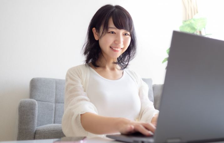 オンライン婚活<20代男女限定>※愛知県限定
